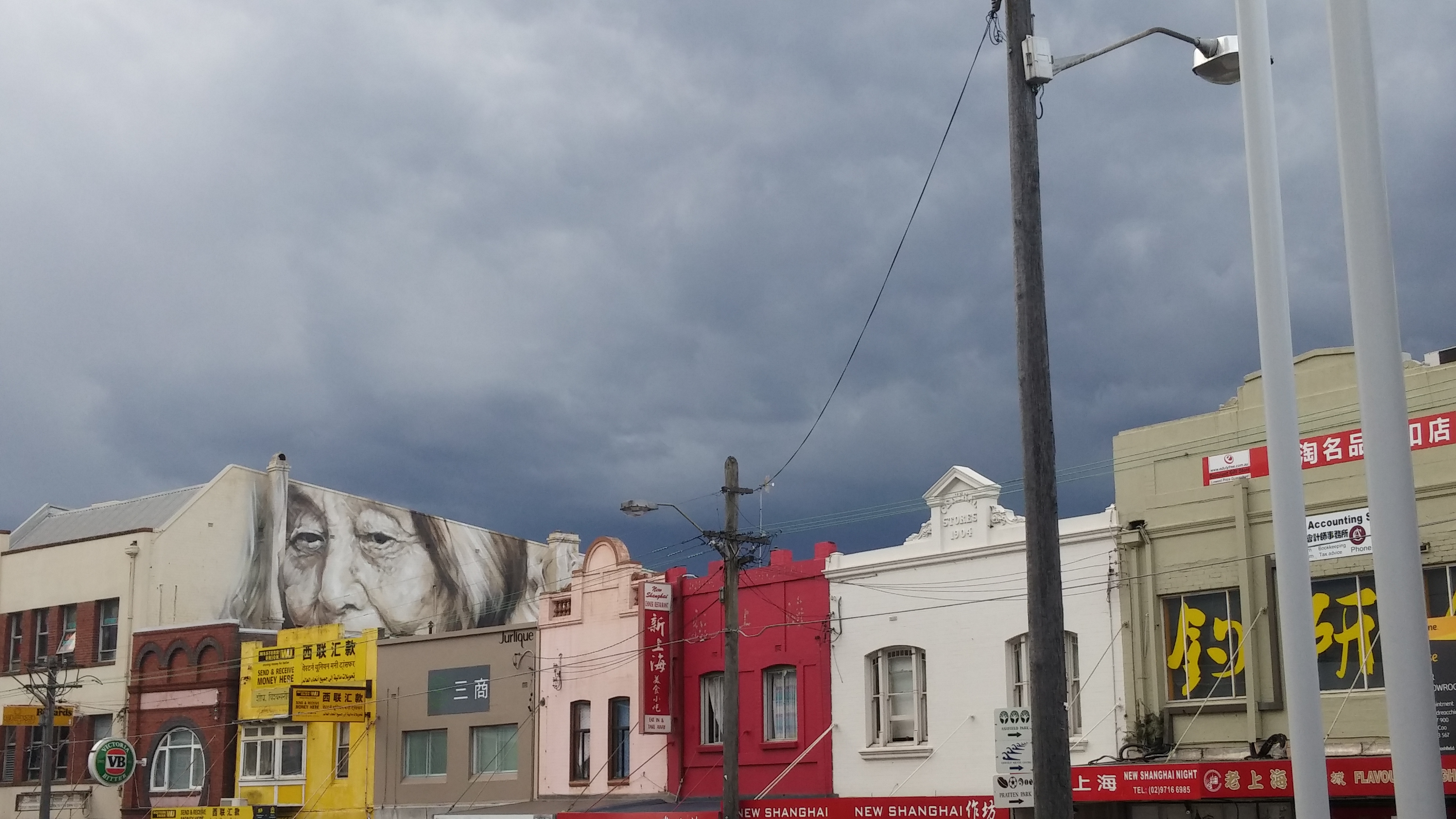Ashfield Street Scene